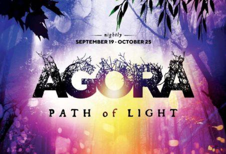 AGORA Path of Light at Blue Mountain