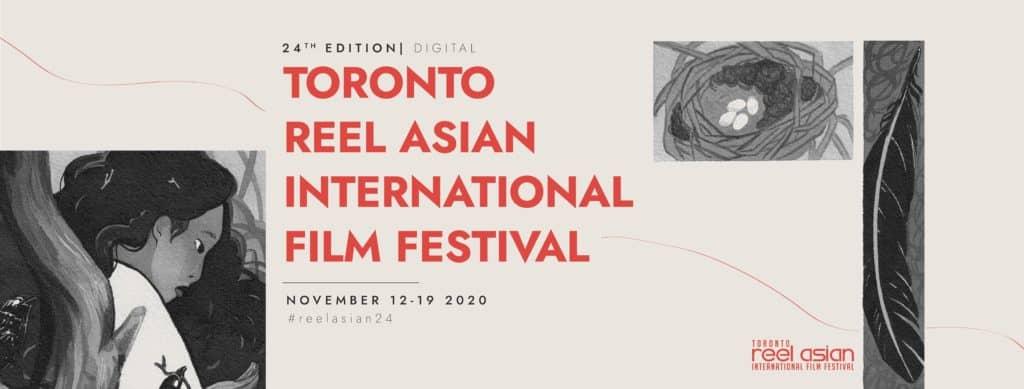 Wee Asian Film Festival
