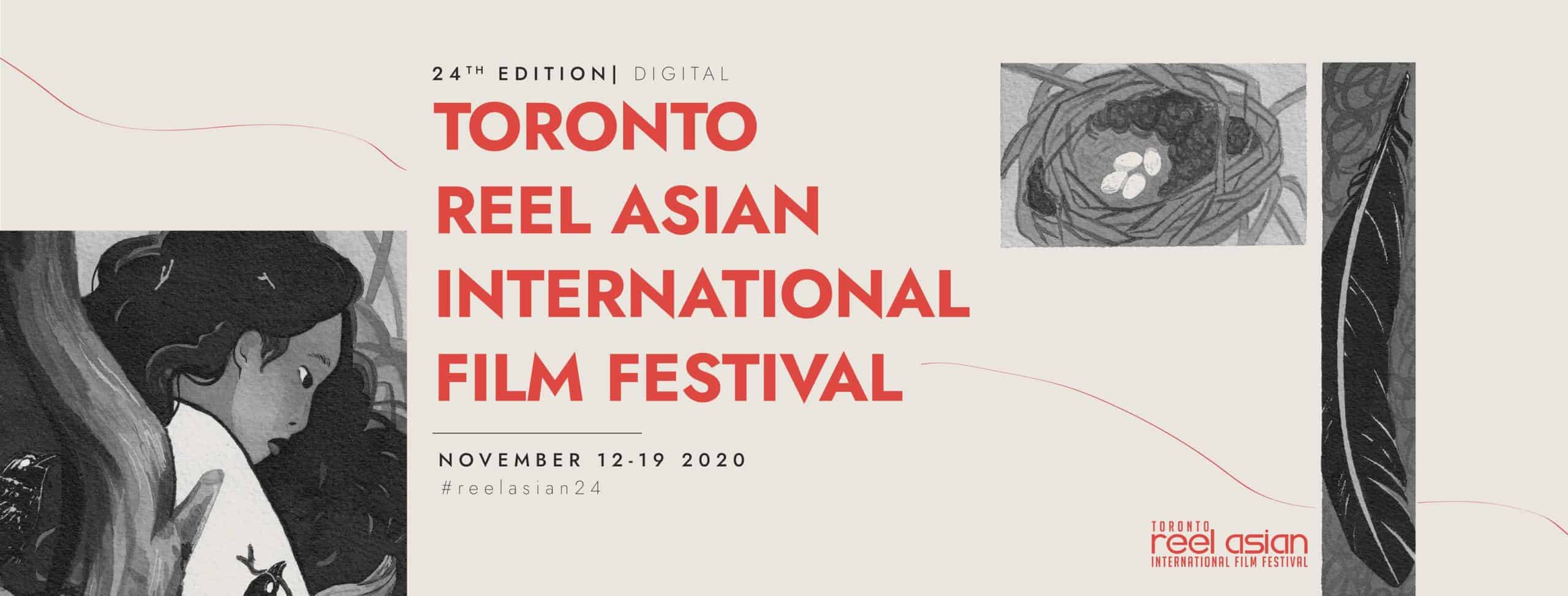Wee Asian Film Festival